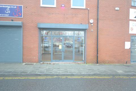 Property to rent - North John Street, St Helens