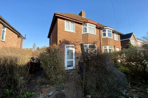 3 bedroom semi-detached house - Summerfield Road , Solihull