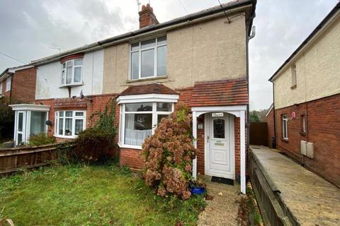 3 bedroom semi-detached house for sale - Dodwell Lane, Bursledon, Southampton