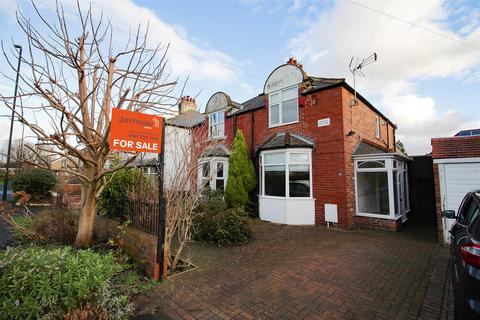 2 bedroom house for sale - West Lane, Forest Hall