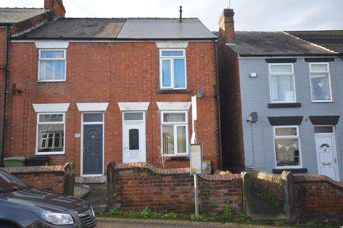 2 bedroom end of terrace house for sale - Princess Street, Brimington, Chesterfield, S43 1HP