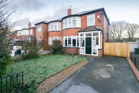 3 bedroom semi-detached house - West Park Drive West, Leeds