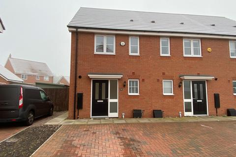2 bedroom end of terrace house for sale - Horsfall Drive, Sutton Coldfield, B76 2BT
