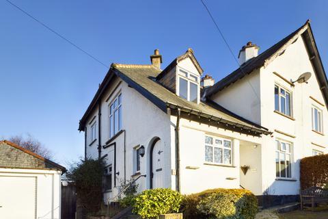 2 bedroom flat for sale - 86 Oxenholme Road, Kendal, Cumbria LA9 7HQ