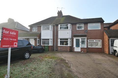 5 bedroom semi-detached house - Damson Lane, Solihull