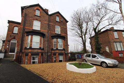 2 bedroom apartment - Walton Park, Walton