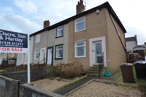 2 bedroom end of terrace house for sale - Sunnyhill Avenue, Keighley, West Yorkshire