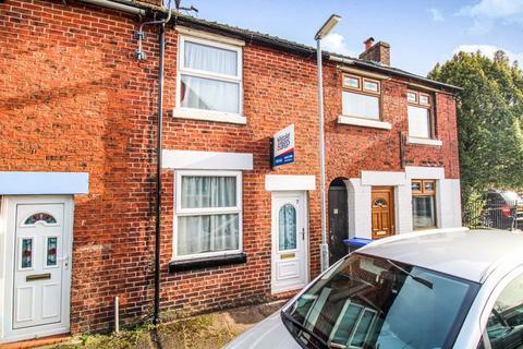 1 bedroom terraced house for sale - Milk Street, Leek