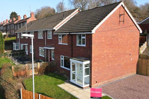 3 bedroom end of terrace house for sale - WOMBOURNE, Battlefield Lane