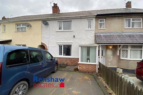 2 bedroom terraced house for sale - Inglefield Road, Ilkeston, Derbyshire