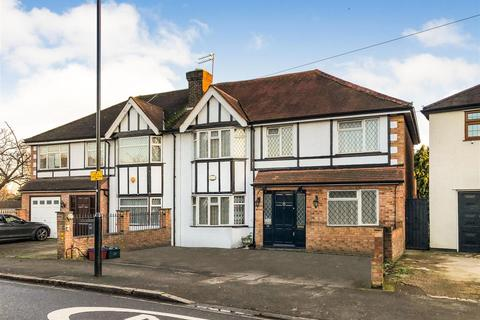 4 bedroom semi-detached house for sale - Jersey Road, Hounslow