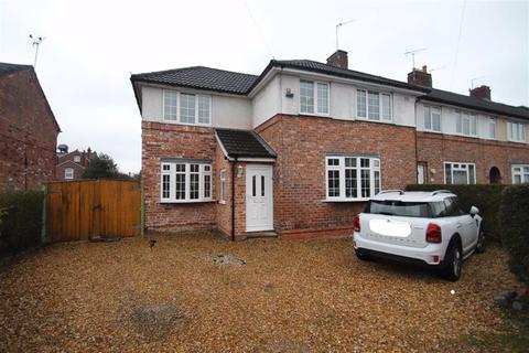 3 bedroom end of terrace house for sale - Lindfield Estate South, Wilmslow