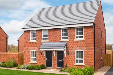2 bedroom end of terrace house for sale - Plot 238, KENDAL at New Lubbesthorpe, Tay Road, Lubbesthorpe, LEICESTER LE19