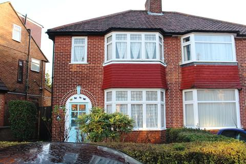 3 bedroom semi-detached house for sale - Poolsford Road, Colindale, NW9