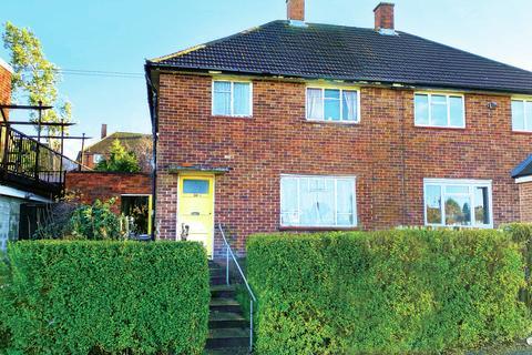 3 bedroom semi-detached house - Godric Crescent, New Addington, Croydon, CR0