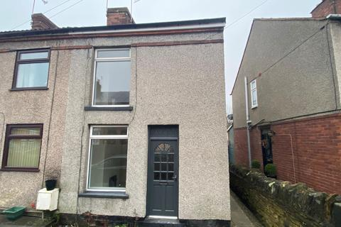 2 bedroom end of terrace house for sale - Calow Lane, Hasland, Chesterfield, S41 0AX