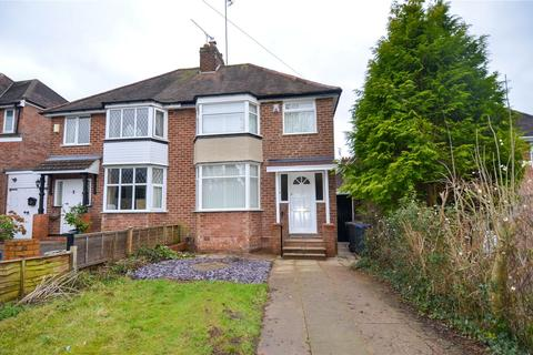 3 bedroom semi-detached house for sale - Broad Lane, Birmingham, B14