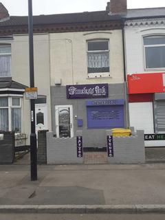 2 bedroom terraced house to rent - Lockhurst Lane, Coventry
