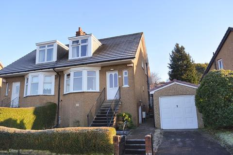 2 bedroom semi-detached house for sale - 64 Colchester Drive, GLASGOW, G12 0NF