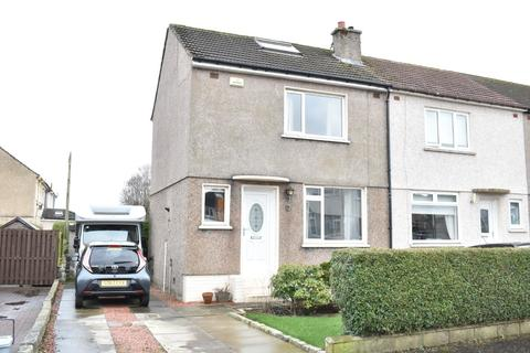 2 bedroom end of terrace house for sale - Birkhill Avenue, Bishopbriggs, East Dunbartonshire, G64 2LE