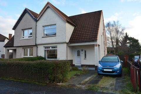 2 bedroom semi-detached house for sale - 124 Lesmuir Drive, GLASGOW, G14 0EE
