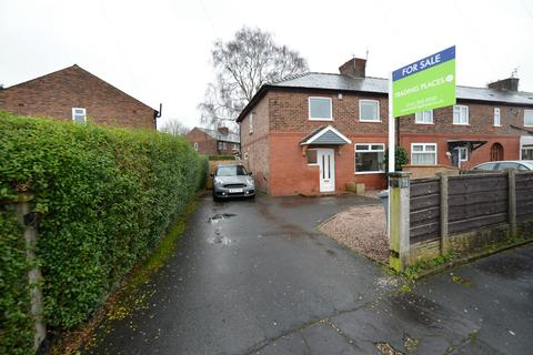 3 bedroom terraced house for sale - Gorse Crescent,Stretford, M32