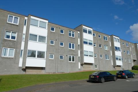 2 bedroom flat - Ellisland Road, Newlands , Glasgow , G43 2DB