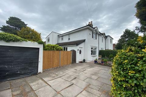 3 bedroom semi-detached house for sale - Hall Road, Ormskirk