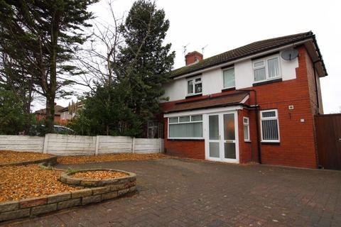2 bedroom terraced house - Salisbury Street, Southport