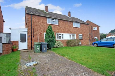 4 bedroom end of terrace house - Homestall, Guildford