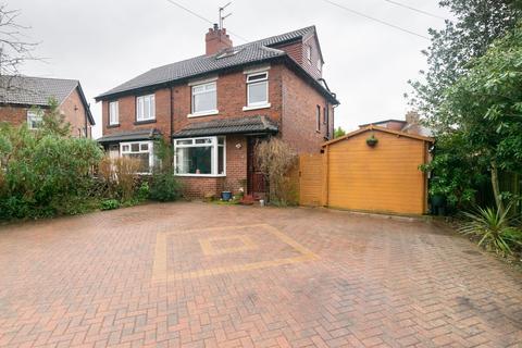 4 bedroom semi-detached house - Lidgett Crescent, Leeds, LS8