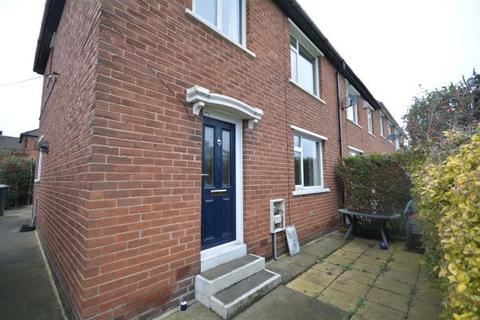 3 bedroom end of terrace house for sale - Hambledon Avenue, Chester Le Street, DH2