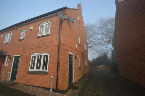 1 bedroom ground floor flat for sale - Rectory Gardens, Newbold Verdon, LE9 9AJ