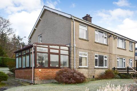 3 bedroom semi-detached house for sale - Pen Y Cefn, Dolgellau, Gwynedd, LL40