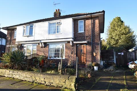 2 bedroom semi-detached house - Snowden Avenue, Flixton, M41