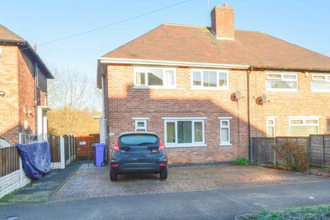 3 bedroom semi-detached house for sale - Rainbow Avenue, Hackenthorpe, Sheffield