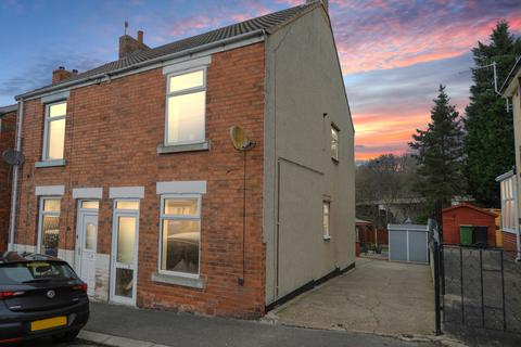 2 bedroom semi-detached house for sale - Dickenson Road, Chesterfield
