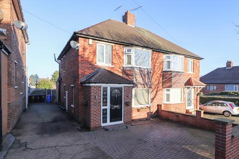 3 bedroom semi-detached house for sale - Kirkdale Crescent, Sheffield