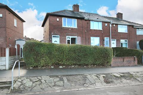 2 bedroom end of terrace house for sale - Maple Grove, Sheffield