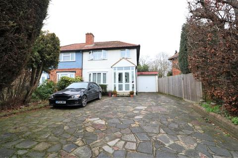 3 bedroom semi-detached house for sale - Addington Road, South Croydon, Surrey