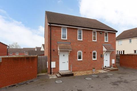 2 bedroom semi-detached house for sale - Heeks Crescent, Paxcroft Mead