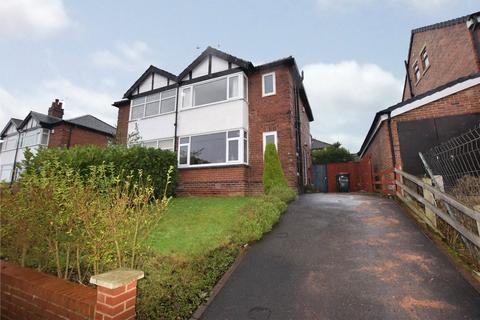 3 bedroom semi-detached house for sale - Benson Gardens, Leeds, West Yorkshire