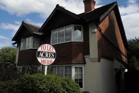 2 bedroom semi-detached house - Jordan Road, Four Oaks.