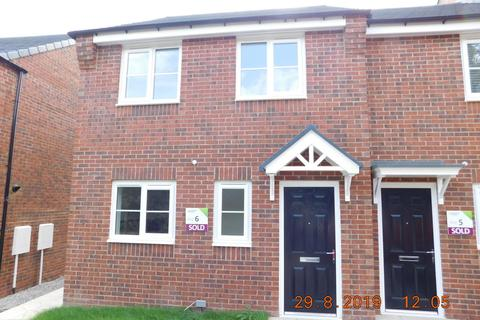 3 bedroom end of terrace house to rent - Danesley Close, Peterlee