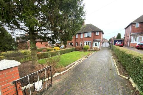 2 bedroom semi-detached house for sale - Monument Lane, Codnor Park
