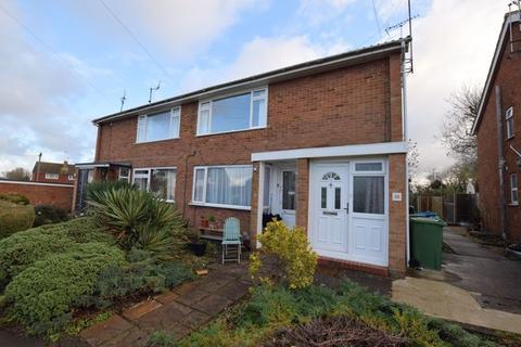 2 bedroom property for sale - Hulbert End, Aylesbury