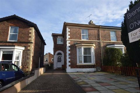 4 bedroom semi-detached house for sale - Alfred Road, Prenton, CH43