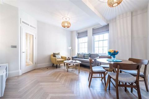 2 bedroom flat for sale - Queensway, London