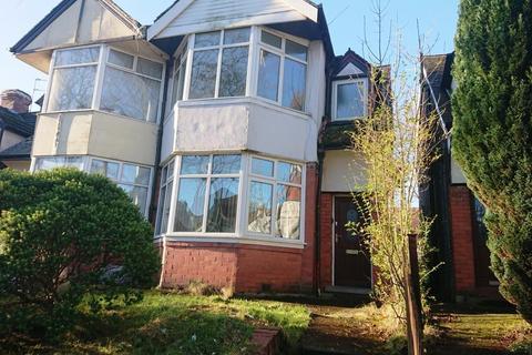 3 bedroom semi-detached house - Salisbury Drive, Prestwich