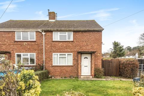 2 bedroom semi-detached house for sale - Botley,  West Oxford,  OX2